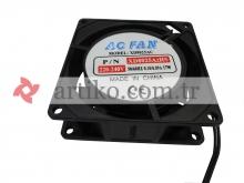 Fan Kare 80x80x25 8025A2HSL